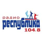 radio Республика 104.8 FM Ucraina, Lugansk