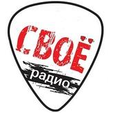 radio Своё радио 103.6 FM Ucraina, Lugansk