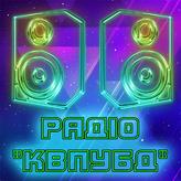 Radio КВПУБД Ukraine, Kiev