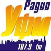 Радио УФМ (Усть-Лабинск) 107.9 FM Россия