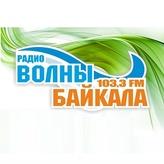 Радио Волны Байкала (Северобайкальск) Россия