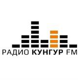Radio Кунгур FM 106.9 FM Russland, Kungur