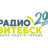 radio Витебск 91.2 FM Bielorussia, Vitebsk