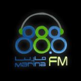 rádio Marina 88.8 FM Kuwait, Al Kuwait