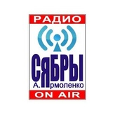 radio Сябры Bielorrusia, Minsk