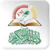 radio Quran Radio (Nables) 96.9 FM Palestina