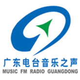 radio Guangdong Music FM Radio (Guangzhou) 99.3 FM China