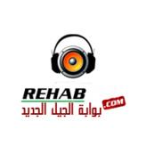 radio Rehab FM Egypte, Cairo