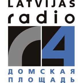 radio Latvijas Radio 4 Домская площадь 107.7 FM Letonia, Riga