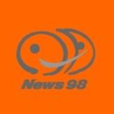 radio News 98 FM Radio 98.1 FM Taiwan