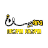 radio Arabesque FM 102.3 FM Siria, Damasco