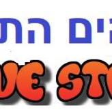 rádio רדיו גלי הים התיכון  95.1 FM Israel, Rishon LeZion