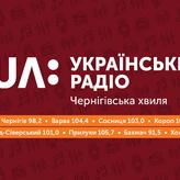 radio Українське радіо