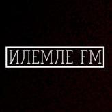 ИлемлеFM