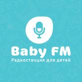 Радио Детское радио Baby FM Россия, Москва