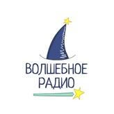 Радио Волшебное радио Россия, Санкт-Петербург