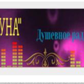 Радио Fortuna Россия, Москва