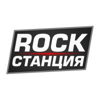 rádio ROCK СТАНЦИЯ Rússia, Zlatoust