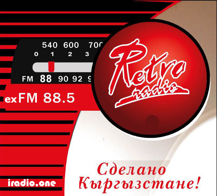 Radio Retro (Bishkek)