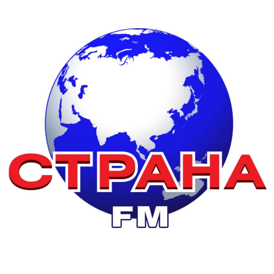 rádio Страна FM 91.1 FM Rússia, Kropotkin