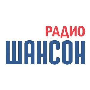 rádio Шансон 104.4 FM Rússia, São Petersburgo
