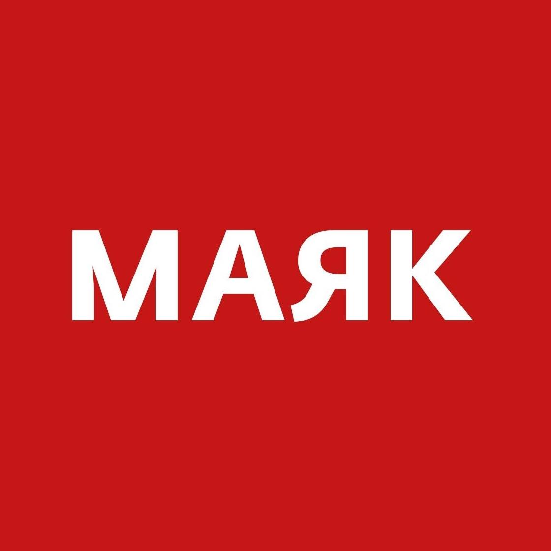 Радио Маяк 103.4 FM Россия, Кызыл