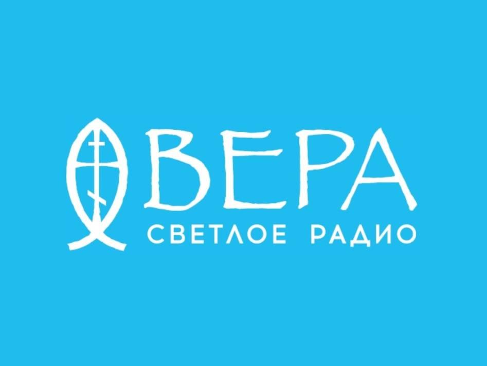 Radio Вера 94.6 FM Russland, Novosibirsk