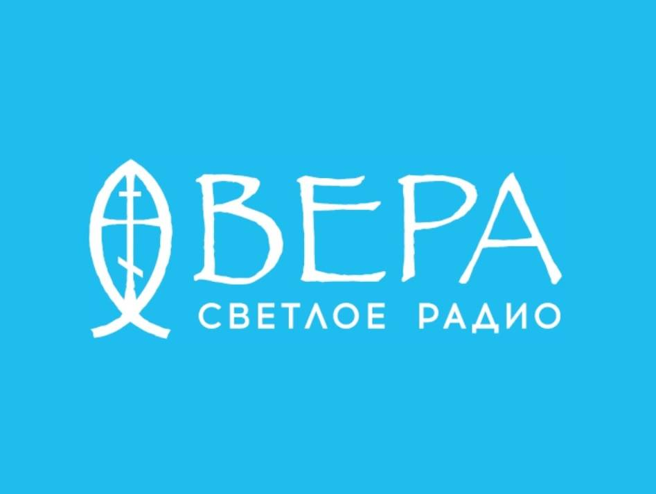 Radio Вера 95.6 FM Russland, Orel