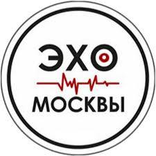 radio Эхо Москвы 105.4 FM Rosja, Obninsk