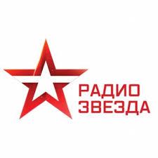 rádio Звезда 106.1 FM Rússia, Elista