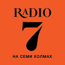 radio 7 / на семи холмах 87.7 FM Rosja, Seversk
