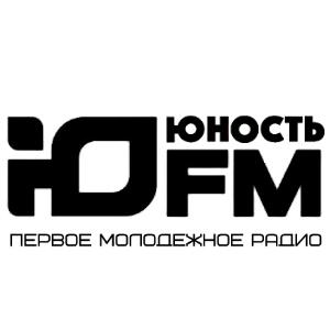 Юность - ЮFM