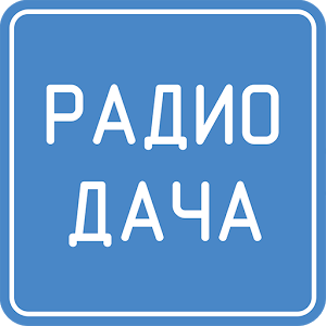 Radio Дача 100.7 FM Russland, Voskresensk