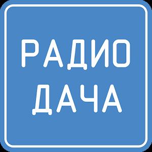 Radio Дача 105.4 FM Russland, Glazov