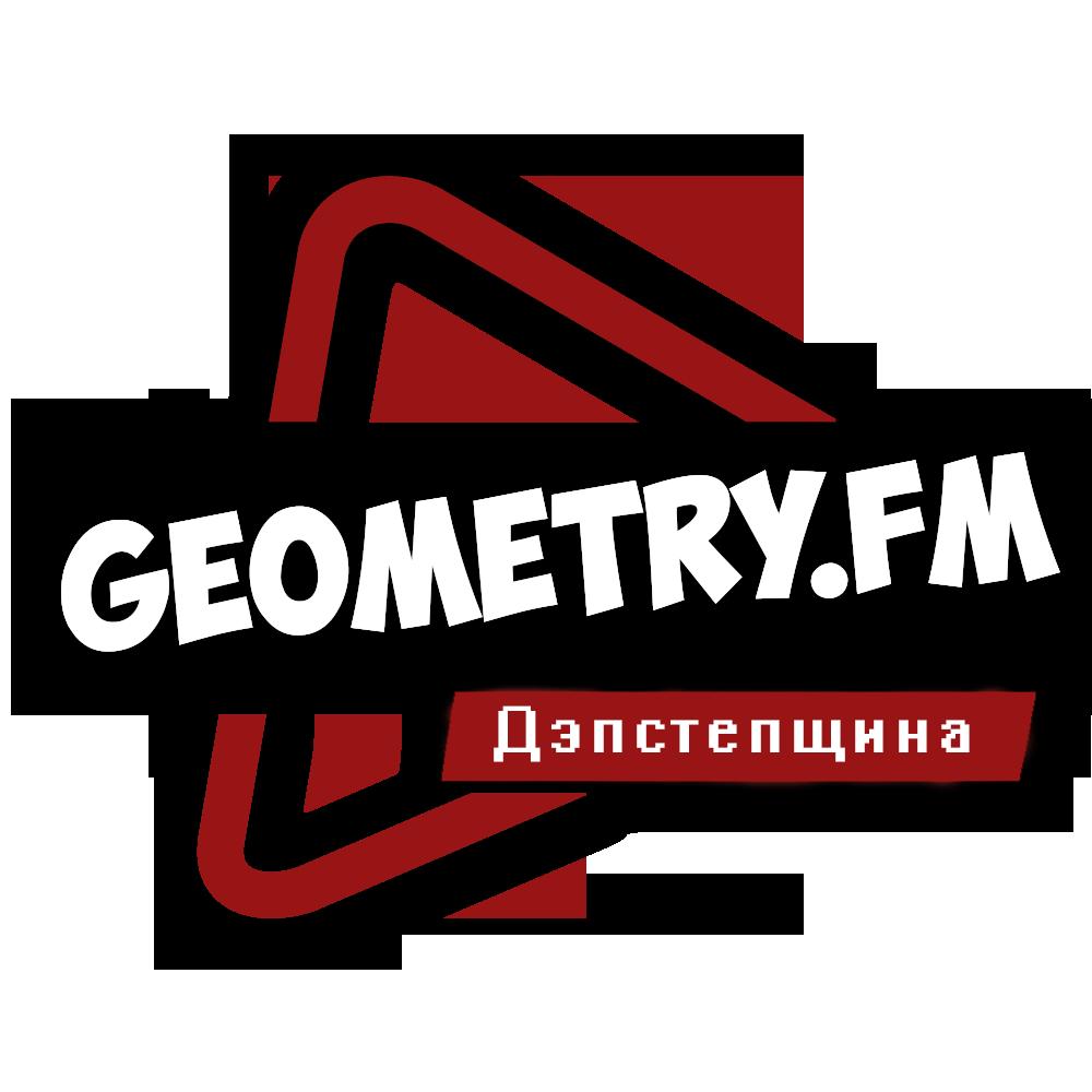 radio Депстепщина Kazajstán, Semey