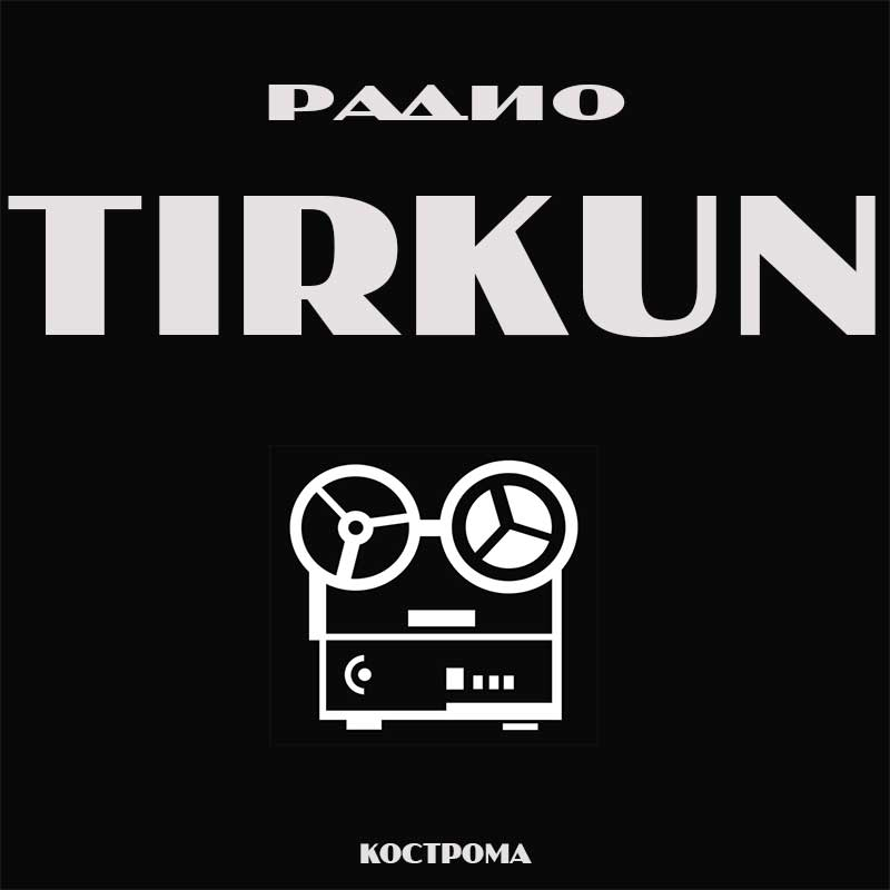 rádio Tirkun FM Rússia, Kostroma