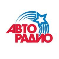 radio Авторадио 107.6 FM Russia, Stupino
