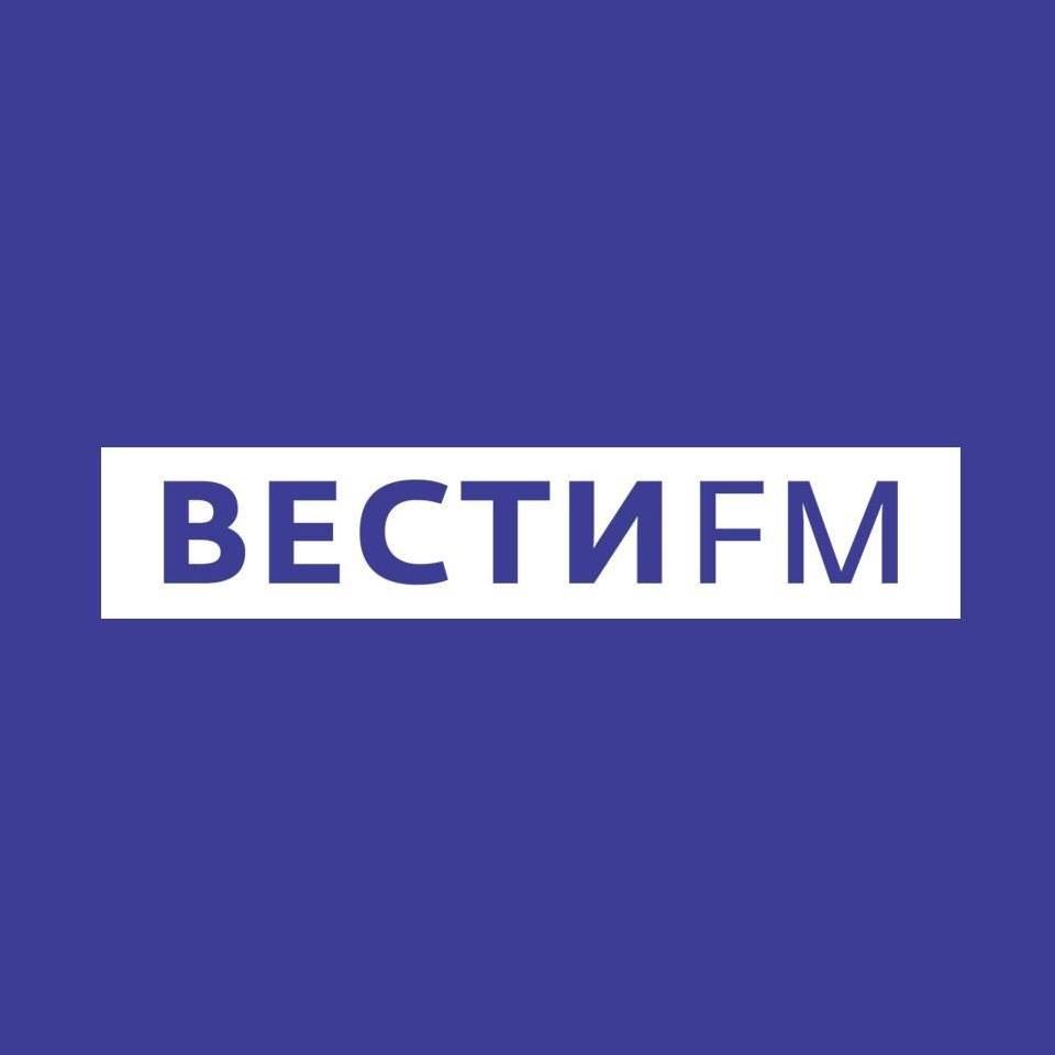 rádio Вести FM 105.4 FM Rússia, Taganrog
