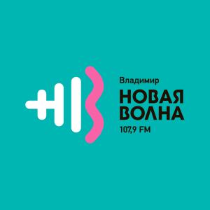 radio Владимир - Новая Волна 107.9 FM Russia, Vladimir