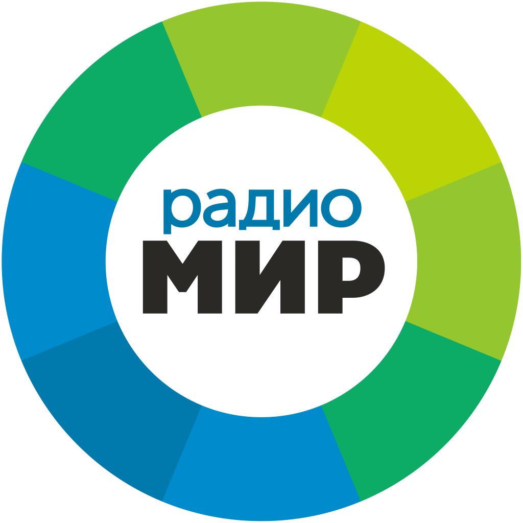 rádio Мир 89.5 FM Rússia, Astrakhan