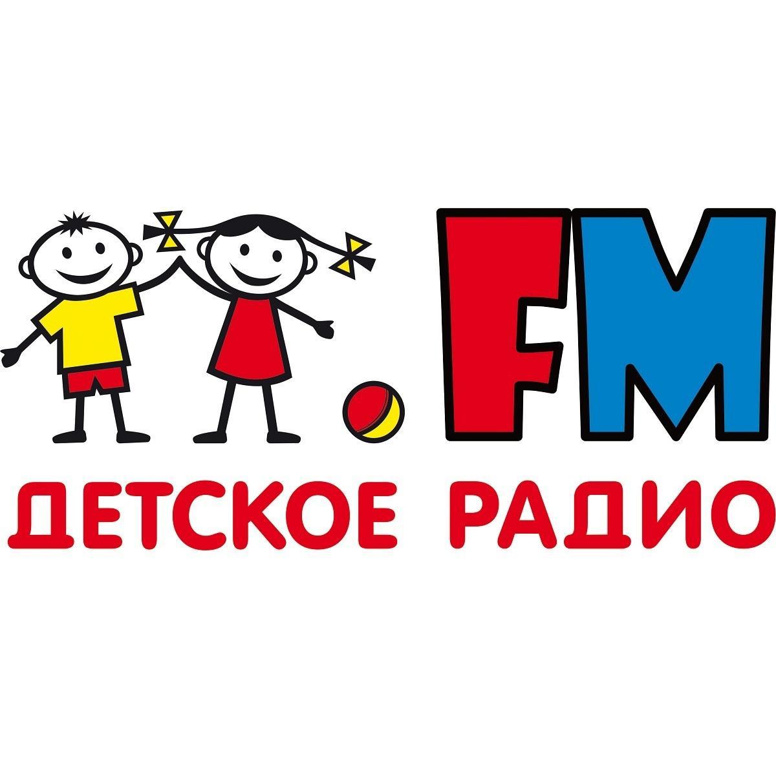 radio Детское Радио 105.5 FM Russia, Blagoveshchensk