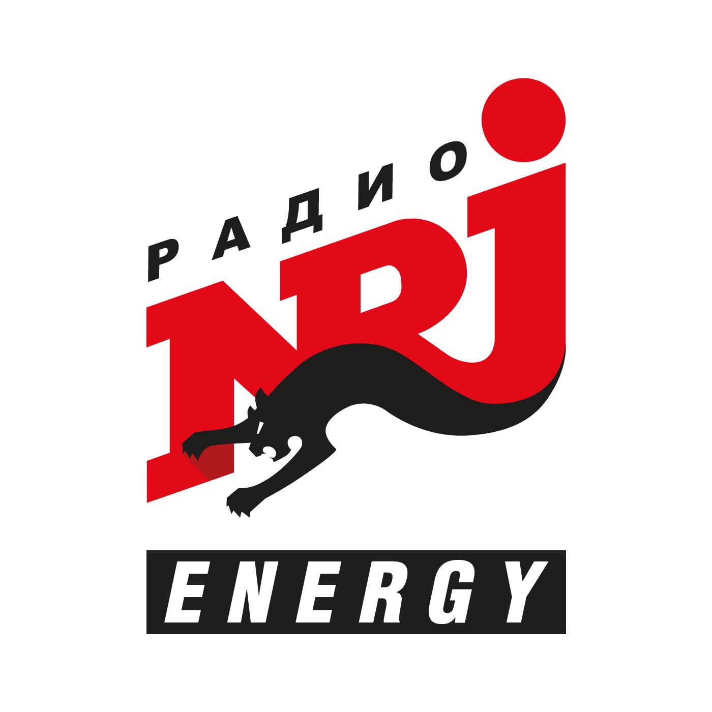 rádio Energy 107.4 FM Rússia, Nyagan