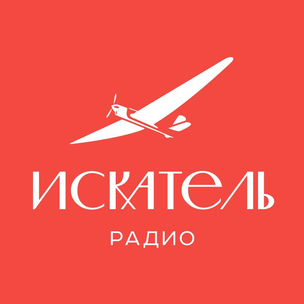 Радио Искатель 90.3 FM Россия, Томск
