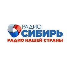 rádio Сибирь 103.6 FM Rússia, Asino