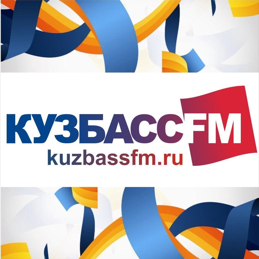 radio Кузбасс FM 102 FM Russia, Novokuznetsk