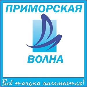 radio Приморская Волна 101.9 FM Russia, Nahodka