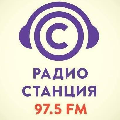 rádio Станция 97.5 FM Rússia, Penza