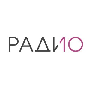 radio 10 100 FM Russia, Petrozavodsk