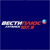 radio Вести Плюс 107.9 FM Ucraina, Lugansk