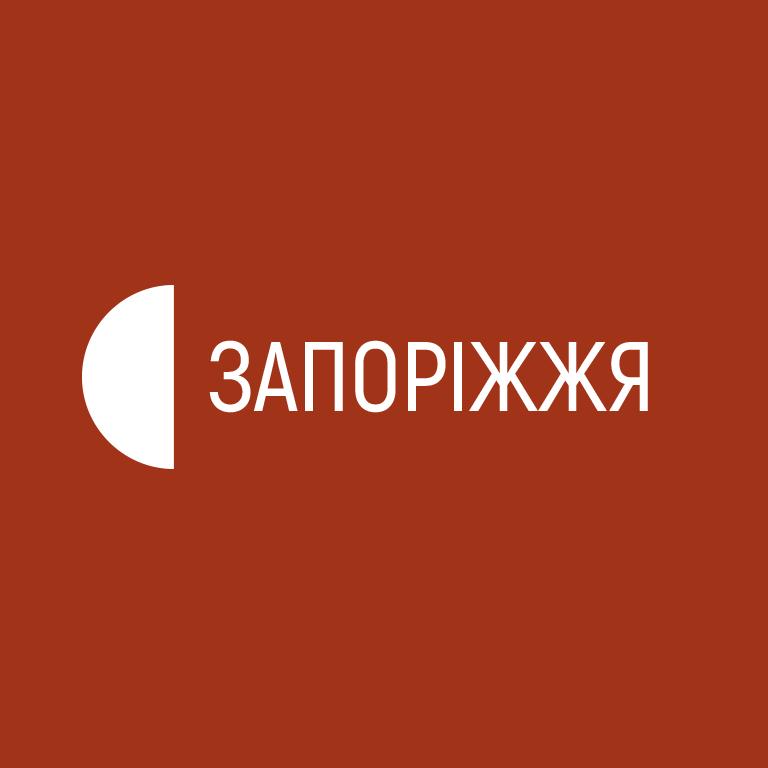 radio UA:Українське радіо Запоріжжя 103.7 FM Ucraina, Zaporozhye